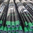 api 5ct h40 pipe octg