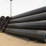 711 saw pile pipe astm a252 grade 3