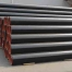 ASTM A53B Sch40 Water Pipe 12inch DRL