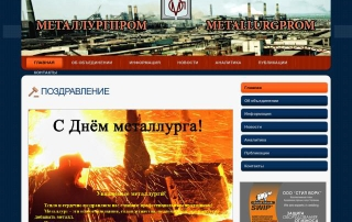 ukraine Metallurgprom steel